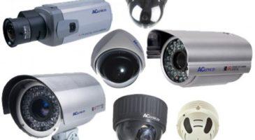 kamera-sistemleri